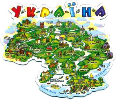 3925311_Ykraina (400x345, 80Kb)