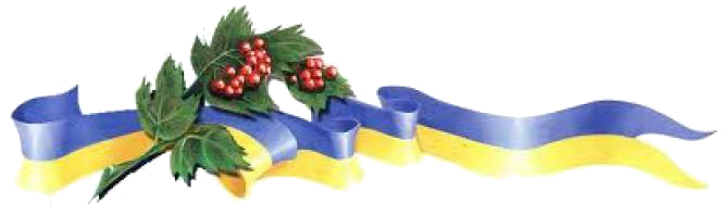 украина (665x200, 113Kb)