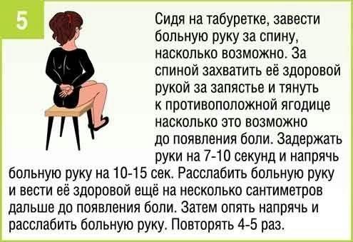 5 (495x339, 101Kb)