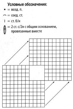 poncho-kr2 (248x373, 55Kb)
