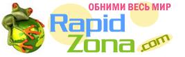 RapidZona - международный открытый торрент-трекер.