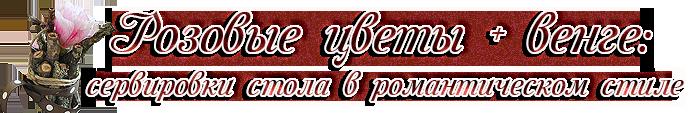 3166706_spainhotelelprivilegio0 (700x113, 131Kb)