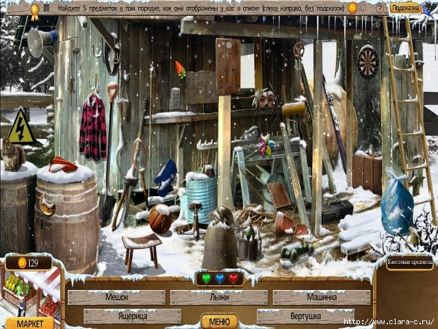 farmington-tales-2-winter-crop-screenshot5 (640x480, 278Kb)
