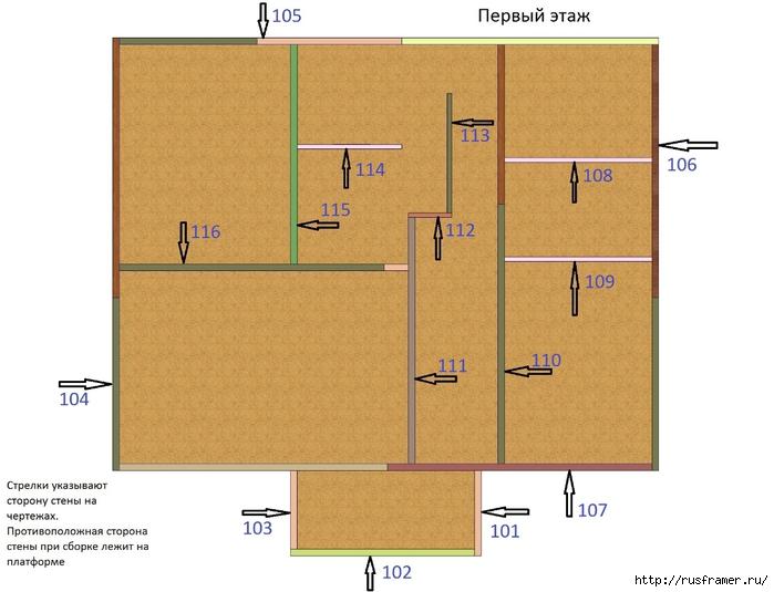 6. План расстановки стен 1 эт (700x535, 205Kb)