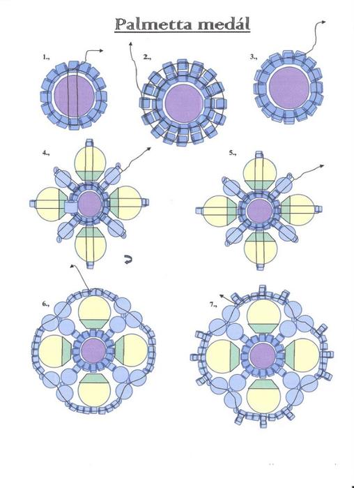 F9aj7chATu0 (508x700, 217Kb)