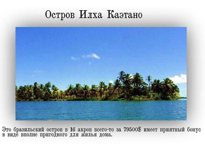 ostrov_09 (700x507, 112Kb)