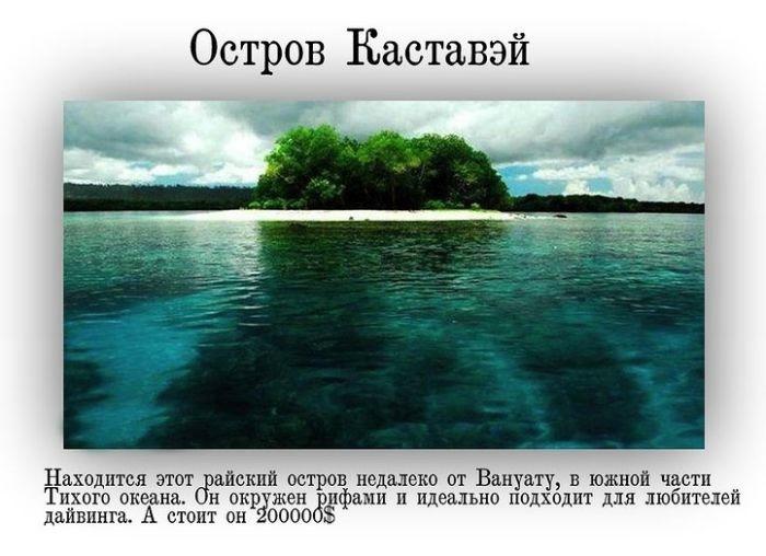 ostrov_04 (700x508, 132Kb)