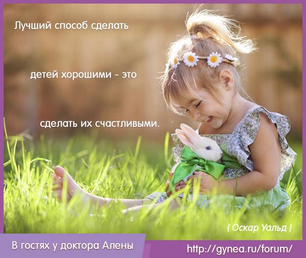 Gineya_motiv (600x506, 272Kb)