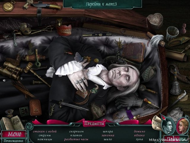 dark-romance-vampire-in-love-collectors-edition-screenshot1 (640x480, 186Kb)
