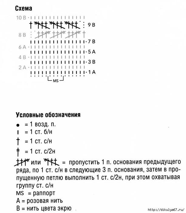 3 (613x700, 137Kb)