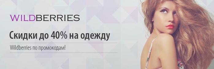 5320643_Bezimyannii (700x226, 167Kb)