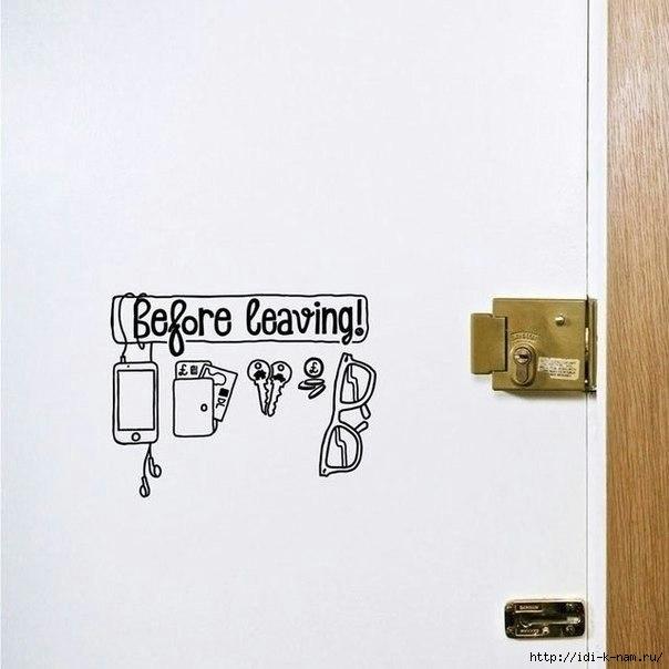 Наклейка на дверь, чтобы ничего не забыть дома (604x604, 112Kb)
