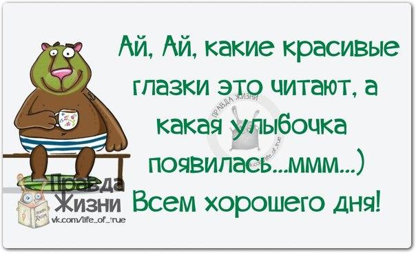 1398192968_frazochki-3 (604x367, 171Kb)