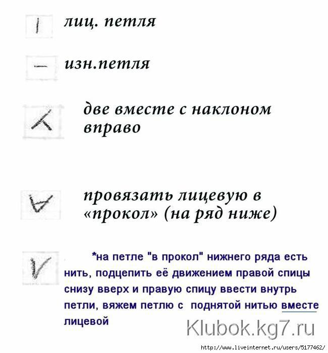 5177462_original_14_ (650x700, 129Kb)
