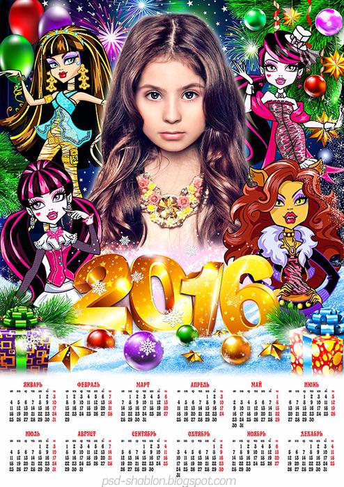 3_calendar (494x700, 657Kb)