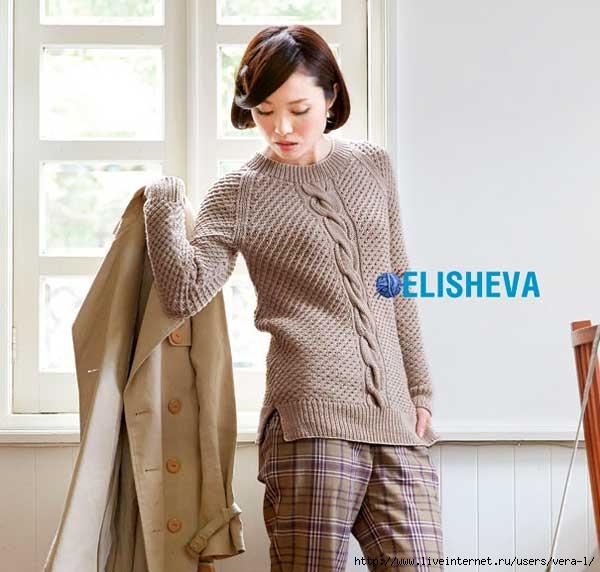 1450120926_krasivyi-zhenskii-pulover-vyazanyi-spicami-shema-s-kosoi (600x572, 139Kb)