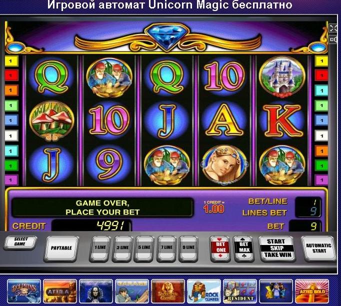 aln=Игровые аппараты - играть бесплатно и без регистрации    /2835299_IGRA2 (682x612, 389Kb)