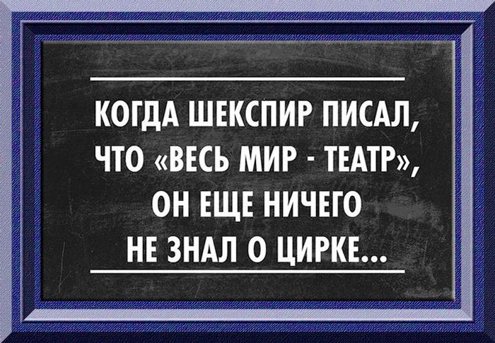 0_b2240_12ccb31d_orig (700x485, 522Kb)