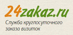 Ashampoo_Snap_2015.12.16_12h36m46s_007_ (257x123, 12Kb)