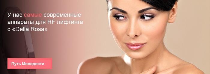 3925311_kosmetologiya (700x247, 38Kb)