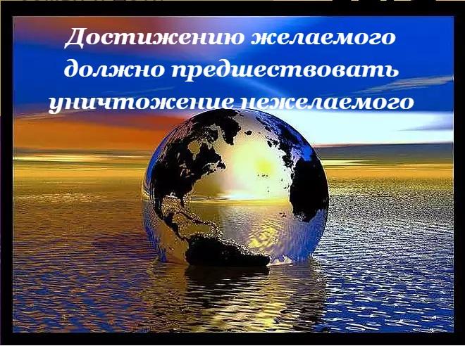 5970933_vostochnaya_mydrost_1 (660x492, 160Kb)