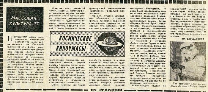 Все, что вы должны знать о российской пропаганде