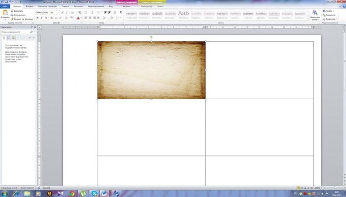 Как сделать красивую визитную карточку в обычном редакторе Word