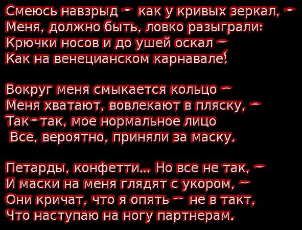 cooltext1548441910947289 (591x449, 224Kb)