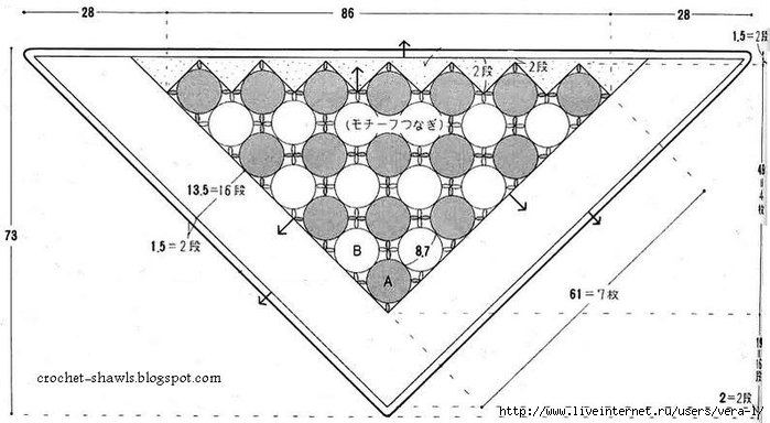 Shawl-Crochet-Shawl 10 (2) (700x384, 143Kb)