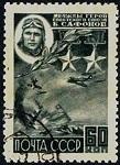51.20.17.2.29. 1х50 Летчик ГСС Сафонов Борис (109x150, 19Kb)