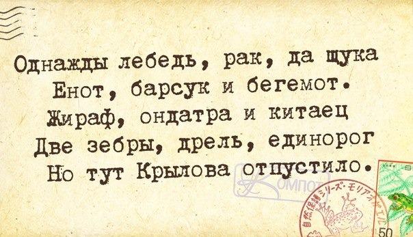 1494878_Q337 (604x347, 76Kb)