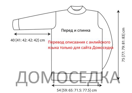 Fiksavimas.PNG1 (554x390, 66Kb)