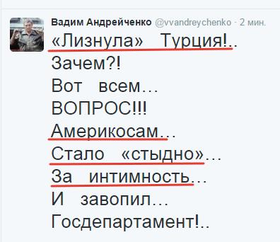 2015-12-18 16-48-17 (1) Вадим Андрейченко (@vvandreychenko)   Твиттер – Yandex (396x342, 32Kb)