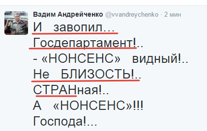 2015-12-18 16-49-36 Вадим Андрейченко (@vvandreychenko)   Твиттер – Yandex (421x267, 27Kb)