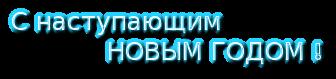cooltext154984831026479 (336x79, 22Kb)