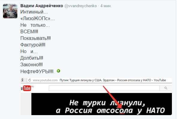 2015-12-18 19-46-59 Вадим Андрейченко (@vvandreychenko)   Твиттер – Yandex (591x397, 67Kb)