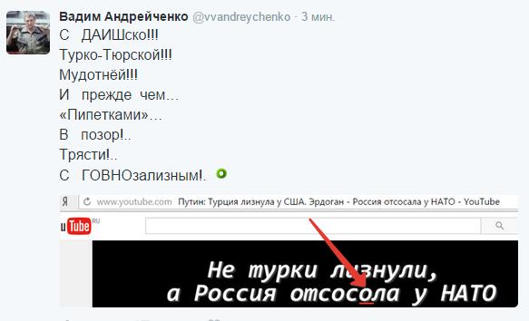 2015-12-18 19-47-11 Вадим Андрейченко (@vvandreychenko)   Твиттер – Yandex (583x354, 67Kb)