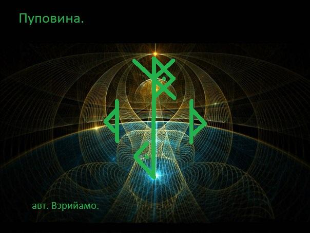 5057605_fb4f3a9ae06c6f095d8f3d1718483fabfull (604x453, 35Kb)