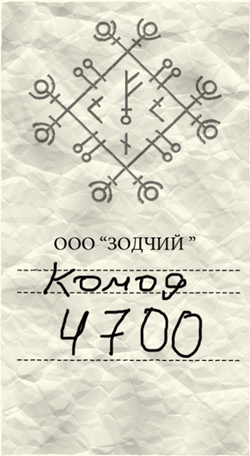 5057605_krasiv13 (250x456, 99Kb)
