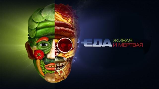 EDA_ZIVAYA_i_MERTVAYA (640x360, 59Kb)
