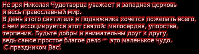 cooltext155153047119178 (700x191, 188Kb)