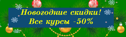 3726295_20151215_230242_Skrinshot_ekrana (434x130, 54Kb)
