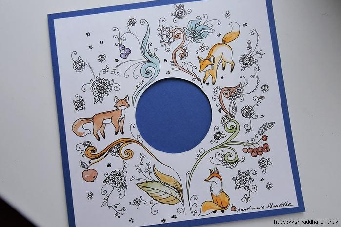 открытка ЛИСИЧКА от Shraddha (2) (700x466, 267Kb)