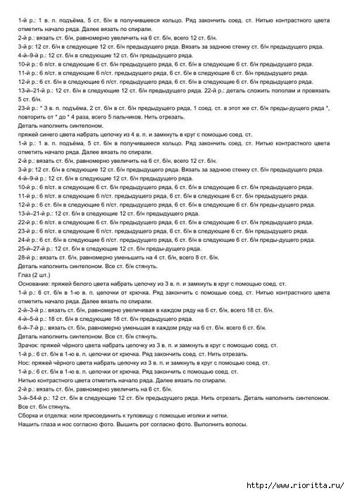 С€ (2) (494x700, 244Kb)