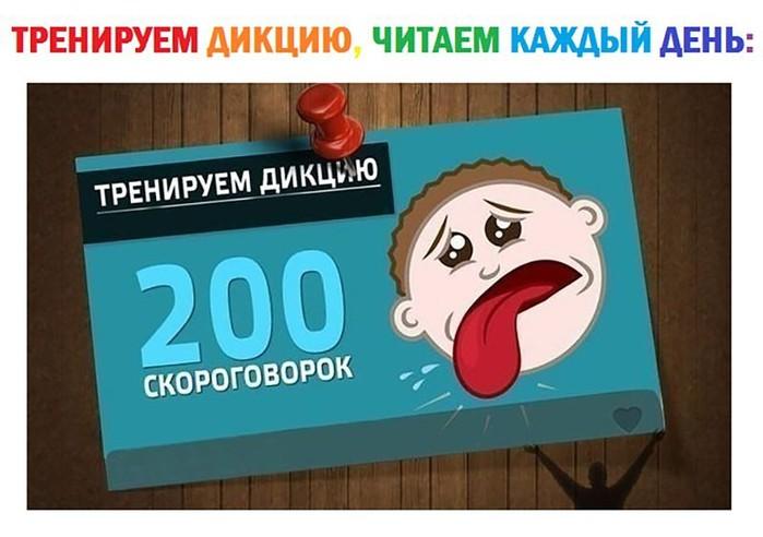 5056920_ (700x492, 67Kb)