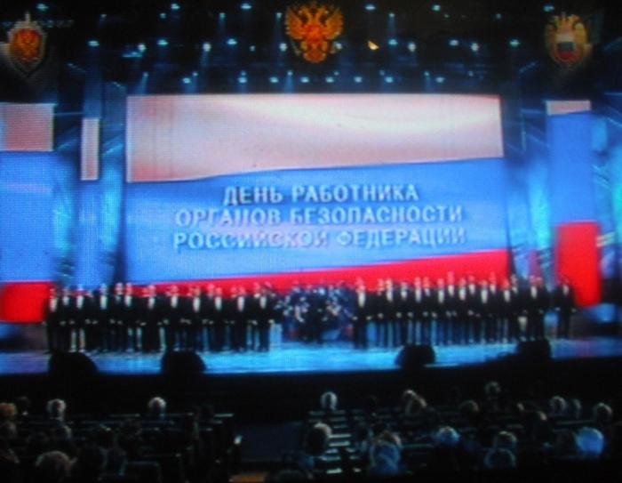 Концерт День Работника (700x543, 129Kb)