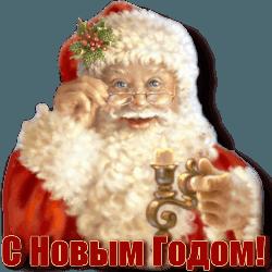 3996605_Novii_God8 (250x250, 27Kb)