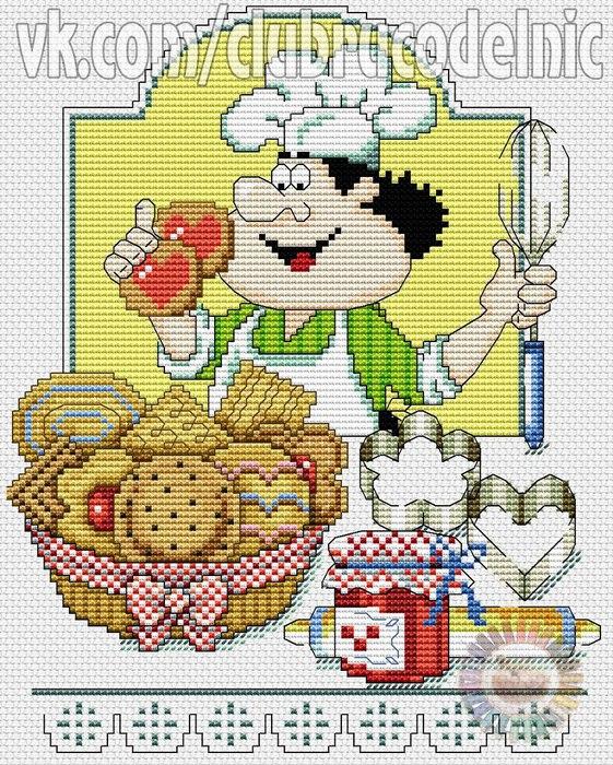 печенье повар1 (561x700, 193Kb)