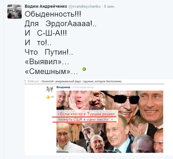 2015-12-20 17-32-44 Вадим Андрейченко (@vvandreychenko)   Твиттер – Yandex (582x535, 185Kb)