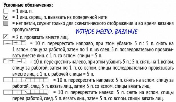 shema.jpg1 (616x359, 69Kb)